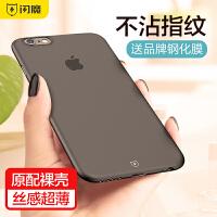 闪魔iphone6手机壳苹果6splus超薄磨砂黑软壳保护套i6s全包防摔新款男女简约手机套6sp硬