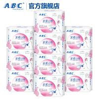 ABC蓝芯清爽0.1cm轻透薄日用棉柔透气卫生巾4包 共32片