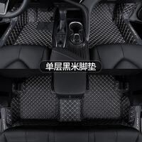 专用于丰田八代凯美瑞脚垫丝圈大2019 19款18第8代混动汽车全包围