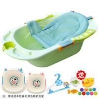 婴儿洗澡盆新生幼儿可坐躺大号宝宝加大儿童沐浴盆通用小孩桶加厚a104