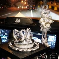汽车香水摆件车内饰品摆件创意个性车载香水座式出风口装饰挂件 透明天鹅摆件+透明垫++天鹅满钻纸巾盒+大