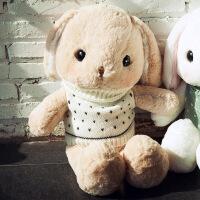 ?大号兔子娃娃公仔可爱睡觉抱枕女生毛绒玩具超萌大号玩偶礼物女孩