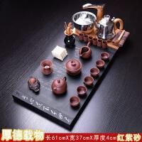 整套茶具套装家用套装家用功夫实木简约现代茶盘茶台茶海道全自动 18件