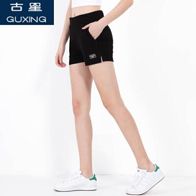 古星新款夏季女士运动三分裤健身瑜伽裤薄款显瘦拉链口袋休闲女短裤