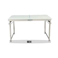 旅行折叠桌1.2米户外折叠桌摆摊桌子便携式宣传桌自驾野营小餐桌椅