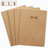 初高中小学生牛皮纸语文本作业本方格本子3-6 7-9年级大号16K