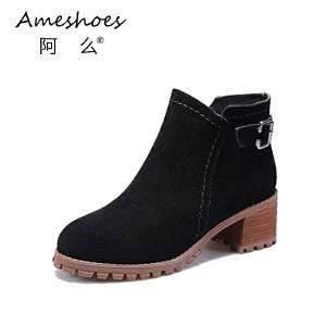 阿么2017冬季新款休闲平底短筒靴韩版粗中跟防滑磨砂女靴
