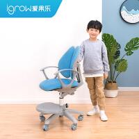 爱果乐儿童学习椅可升降矫姿靠背气压杆儿童椅学生椅子家用写字椅