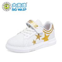 【1件5折价:89.9元】大黄蜂男童鞋 儿童板鞋2020春季小孩休闲鞋中大童女童小白鞋