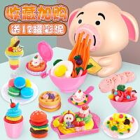 小猪彩泥面条机无毒模具工具套装橡皮泥儿童冰淇淋粘土女孩玩具