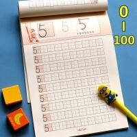 数字0-100描红本儿童学写数字练习本幼儿园学数学作业启蒙练字贴