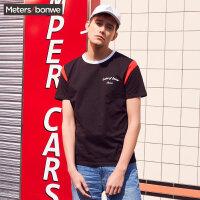 【满299减200】美特斯邦威 短袖T恤男士2018夏季新款学院风字母印花撞色纯棉T恤