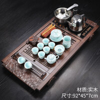 紫砂功夫茶具套装家用陶瓷茶壶茶杯电热磁炉茶台茶道实木茶盘 jk8