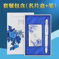 青花瓷签字笔钢笔名片盒礼品商务会议实用礼物定制logo送客户奖品