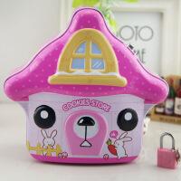 创意礼品可爱卡通小房子带锁储蓄罐存钱罐儿童节六一女孩生日礼物