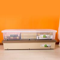 塑料床底收纳箱2个滑轮特大号衣物被子整理箱扁平超大床下储物箱 +卡其 大号两个装