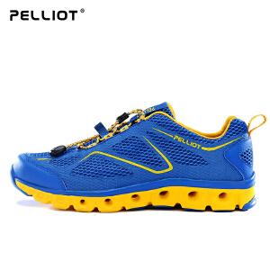 【保暖节-狂欢继续】法国PELLIOT溯溪鞋 男女防滑耐磨速干涉水鞋 钓鱼鞋徒步户外鞋