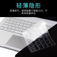 微软new新surface pro3键盘膜pro4平板电脑6配件pro5保护book2贴 Surface Go【纳米银