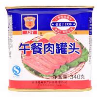 【中粮我买】上海梅林午餐肉340g
