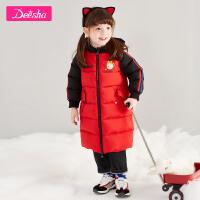 【清明节大放价 3折价:212.7】笛莎女童羽绒服冬装新款小童女童长款羽绒外套