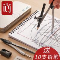 马培德金属不锈钢圆规尺子套装学生用绘图多功能专业工具可夹笔大