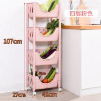 家居生活用品厨房置物架落地多层收纳架子蔬菜用品用具小百货筐寝室宿舍神器