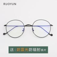 防辐射女防蓝光男近视镜圆框眼睛框镜架女护目镜平光镜