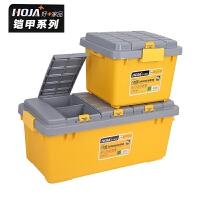 加厚汽车后备箱车载箱 车用储物箱杂物盒双层塑料整理箱收纳箱