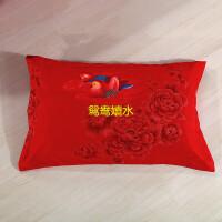 婚庆枕套婚庆结婚枕头套子棉枕芯套一对 48X74