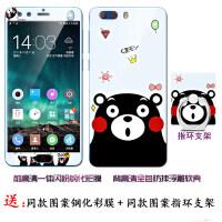 努比亚z17minis手机壳小牛8保护套Z17miniS防摔硅胶软壳+送钢化膜桂 (Z17miniS)熊本