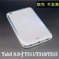 三星Tab3 8.0寸 sm-T311保护套后壳T310平板电脑T315硅胶软后壳套 +三角支架