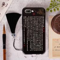buer女p9plus中国风8x华为nova2s/3e/2p荣耀10/v9手机壳mate9青春