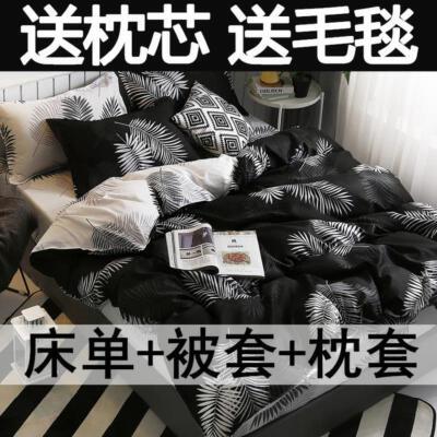 冬季床上用品三件套宿舍夏天小清新公主风浅蓝色四季单人床风格