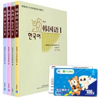 【速发】外研社 韩国首尔大学韩国语教材1-4册全套1234本 标准韩国语教程 基础学习韩语自学入门教材的书 彩绘韩语初