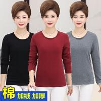 中老年女装秋冬加绒长袖T恤中年妇女40-50岁妈妈装上衣秋衣打底衫