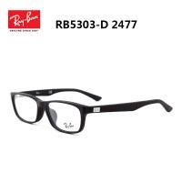 雷朋眼镜框 近视眼睛框镜架男女款 配全黑框板材镜框RB5303-D
