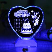 创意生日礼物女生送女友男生闺蜜个性diy定制惊喜灵魂礼物