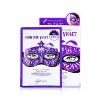 可莱丝(Clinie)假面舞会蕾丝面具面膜贴(紫色)10片包邮