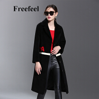 【最后一件】Freefeel2016冬季新款羊剪绒大衣女士上衣外套大码女装8650