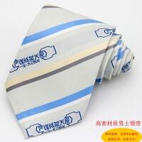 一汽大众男士领带 一汽大众汽车4S店 领带