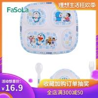 FaSoLa 儿童餐具分格盘 宝宝婴儿辅食碗防摔碗勺叉多啦A梦套装