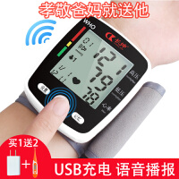 电子血压计家用血压测量仪智能充电数显血压表语音播报手腕式