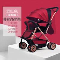 婴儿推车可坐可躺折叠轻便夏季双向1-3岁新生儿童宝宝小孩手推车a313