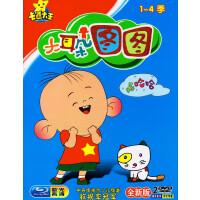 大耳朵图图儿童卡通1-4正版高清幼儿动漫动画片汽车载DVD光盘碟片