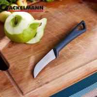 德国法克曼Fackelmann弯刀水果刀果皮刀削皮刀不锈钢经典德国刀具 5225381
