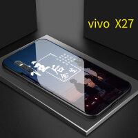 往后余生vivox21手机壳VIVOX27女X20情侣款X21i玻璃步步高x9plus网红x7潮男个 X27【玻璃壳】