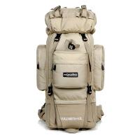 双肩包大容量内支架背负男户外包专业登山包战术背包85L