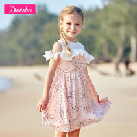 笛莎童装女童连衣裙夏装新款中大童儿童甜美荷叶边印花连衣裙