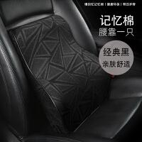 汽车头枕护颈枕靠枕车用枕头腰枕记忆棉一对车内用品车载腰靠护腰