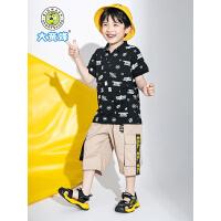 【品牌秒杀价:29元】大黄蜂童装男童短袖T恤2020新款男孩韩版洋气拼色短袖儿童韩版潮